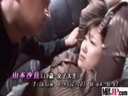 Gカップ人つまを拉致してれイプする動画像無料